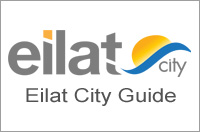 Eilat City Guide